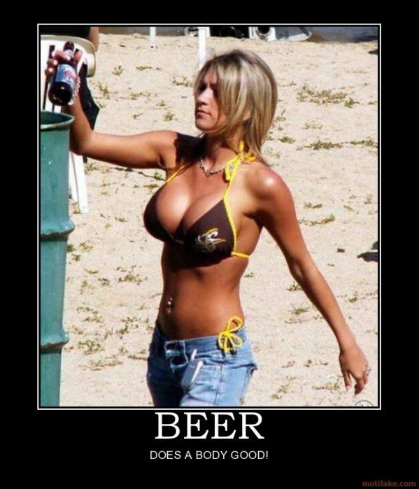 24232_beer_123_1164lo.jpg